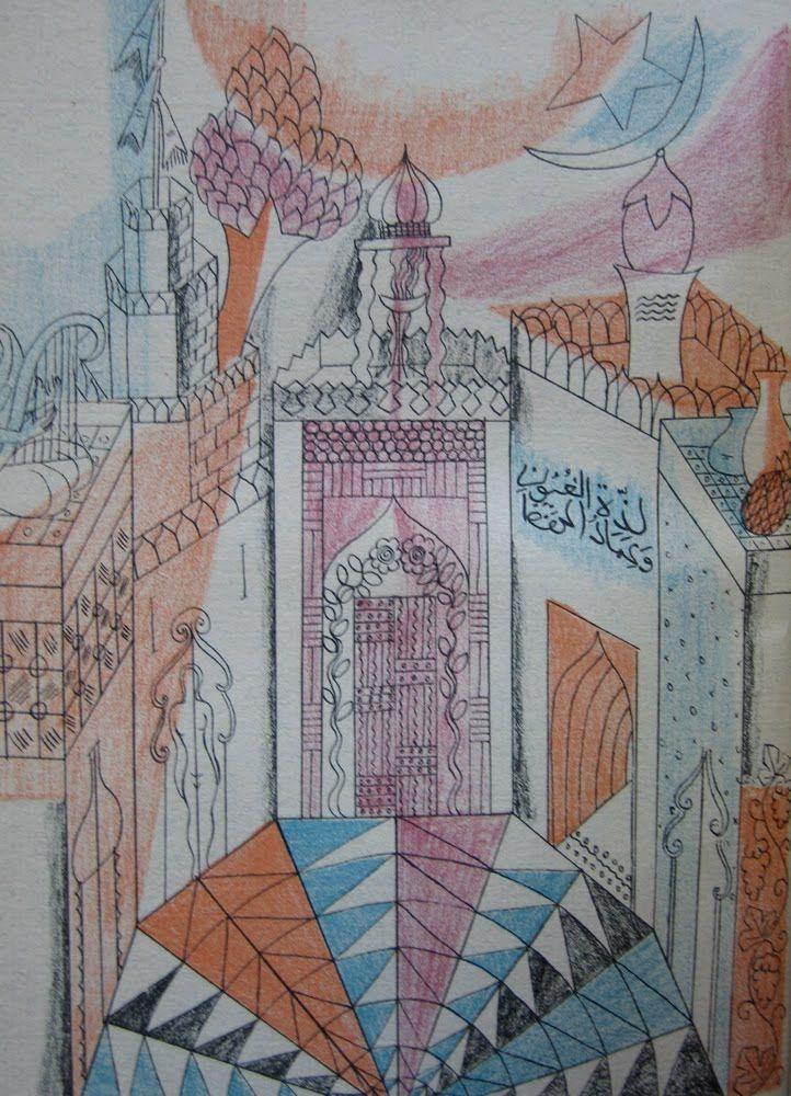 One of Marion Dorn's illustrations.
