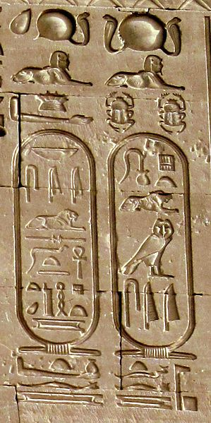Cartouches of Caesarion in Dendera Temple, Egypt.