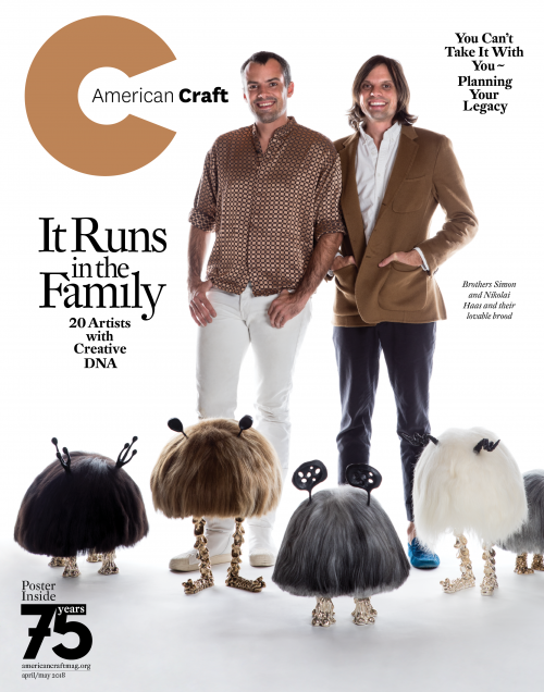 American-Craft-April-May-2018-cover.png