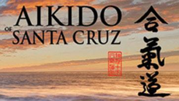 Aikido_of_SC.jpg