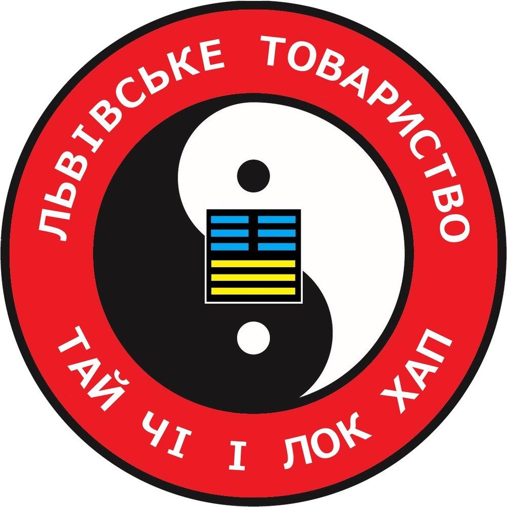 LSTCLH  Logo.jpg