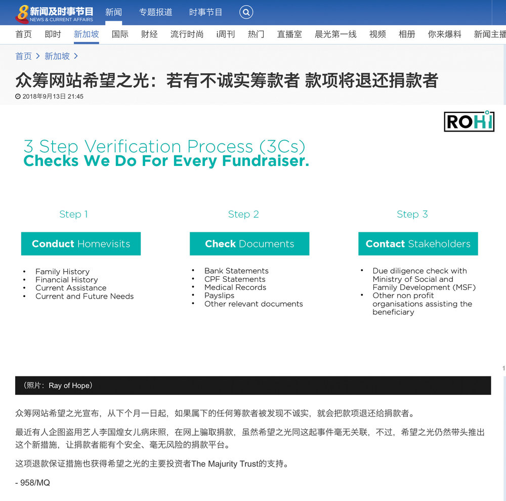 ROH_Article-3.jpg