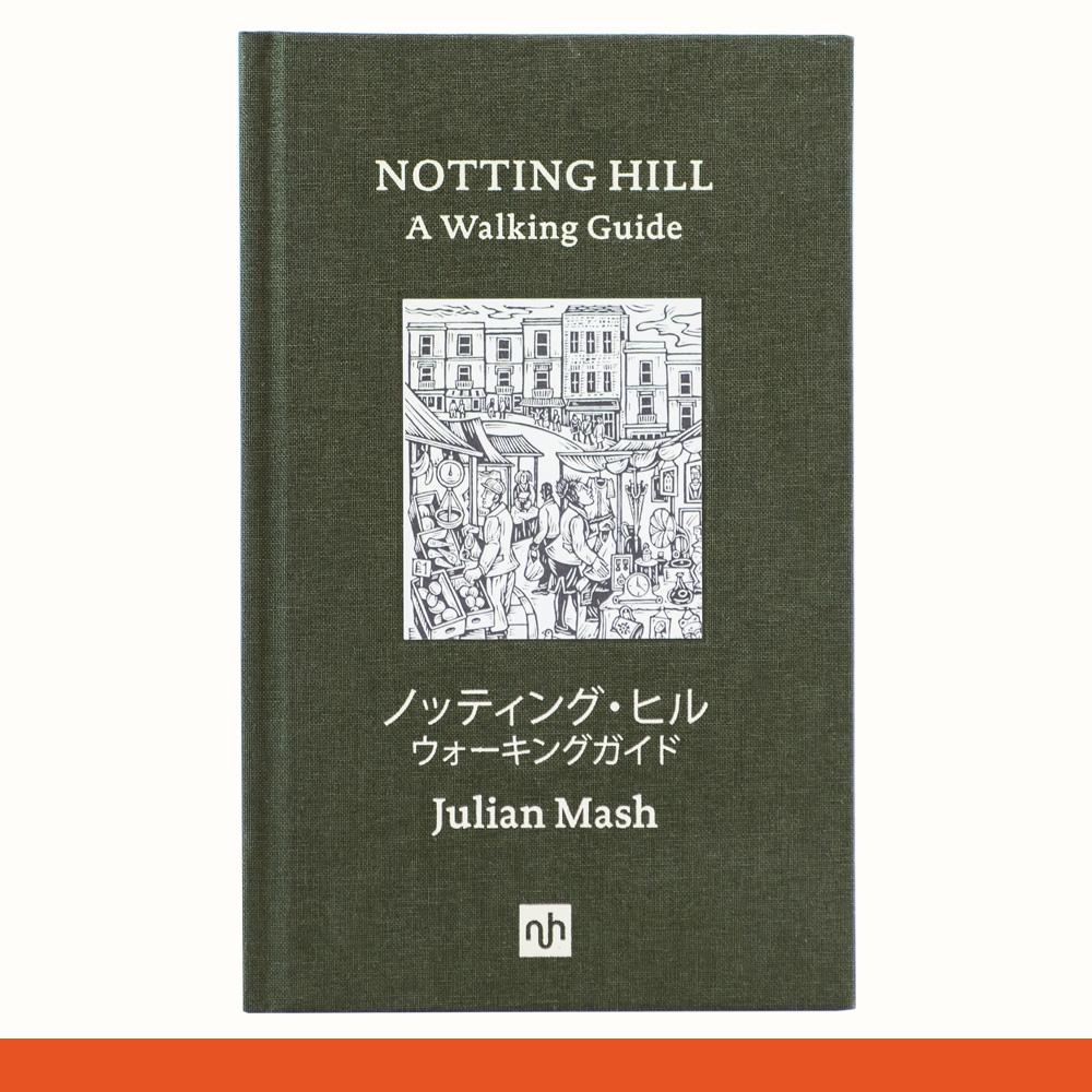 03_Notting_Hill_Guide.jpg