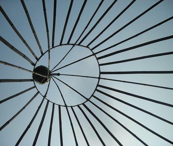 center dome small.jpg