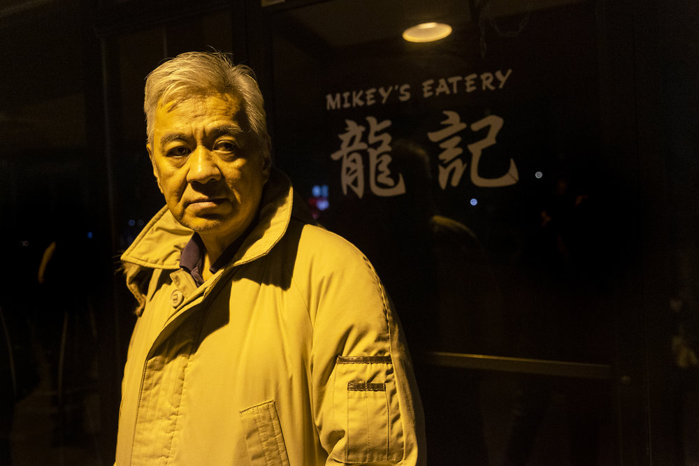 After locking the doors to Mikey's for the last time, my dad is filled with mixed emotions. The decision to retire was not an easy one.