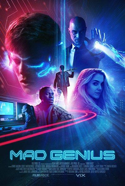 Mad-Genius-movie-poster.jpg