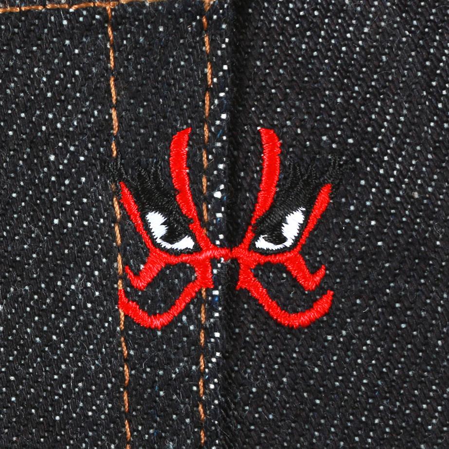 ehonda-embroidery.jpg