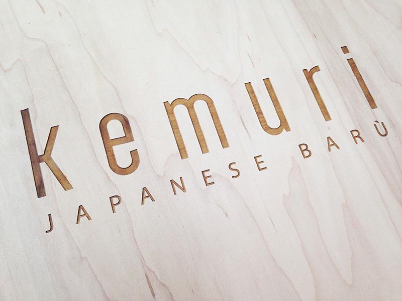 Kemuri-Wood-Sign-Etch_02.jpg