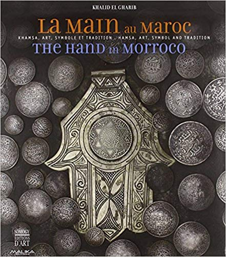 the-hand-in-morocco-by-Khalid-El Gharib.jpg