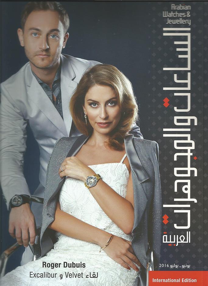 roger-dubuis-magazine-zeynab-elhelw-fashion-pirate-press-release-1.jpg