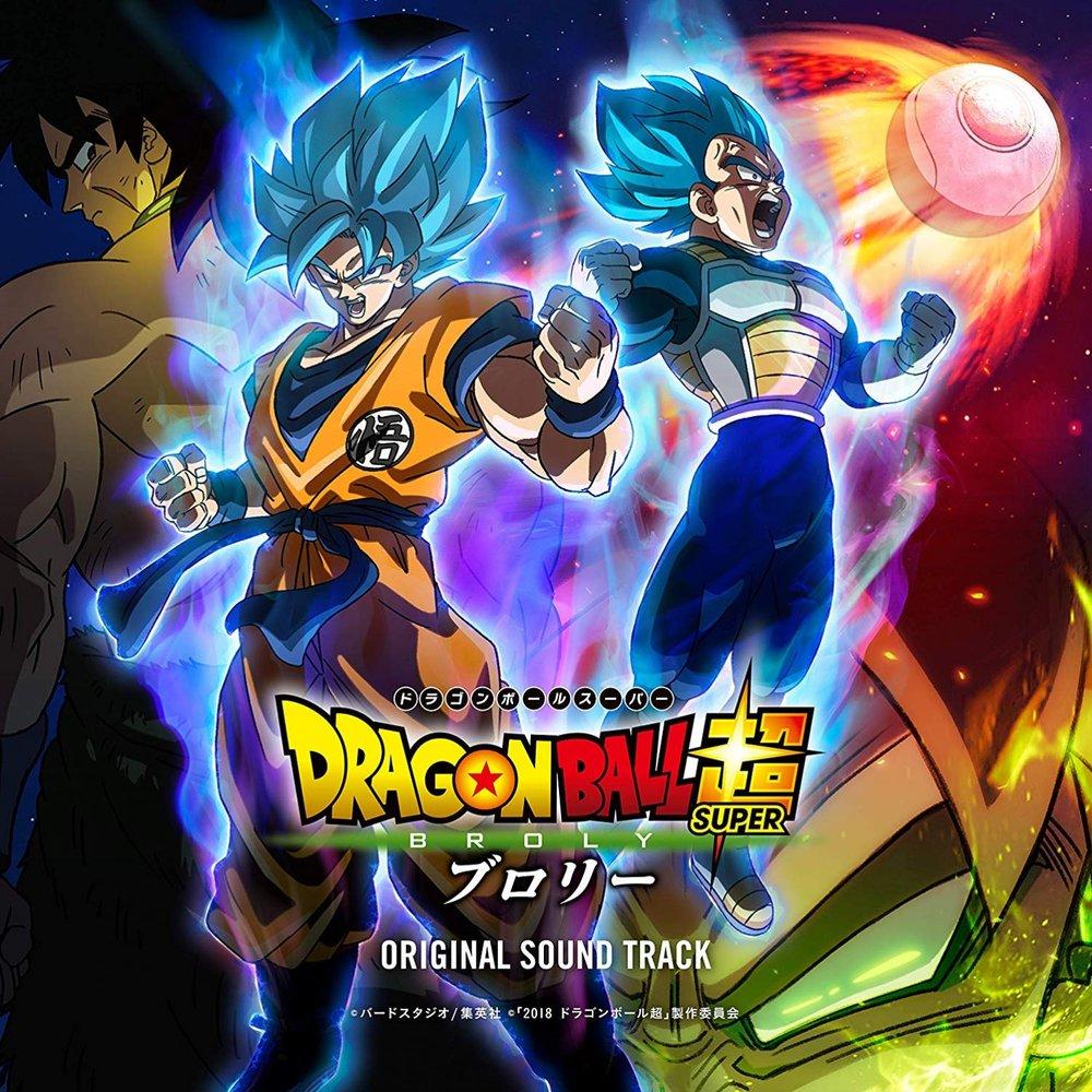 dragon-ball-super-broly-movie-original-soundtrack-577811.2.jpg