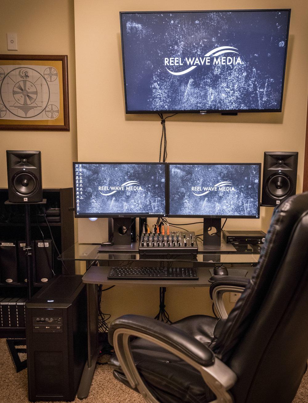 Edit suite.jpg