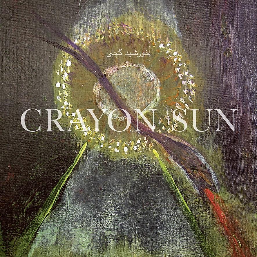 Crayon Sun_WMR_LP022_lowres.jpg