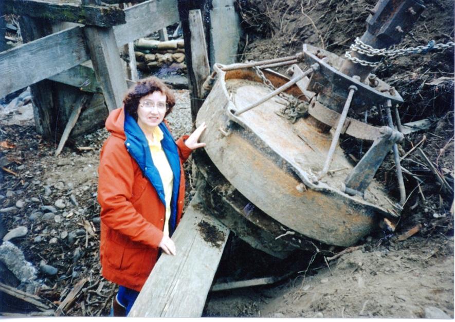 Yvonne Prater - Turbine