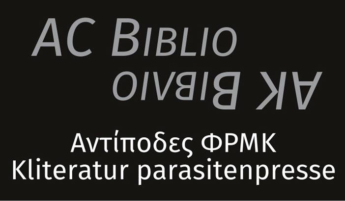 AC-Biblio_Kasnitz.jpg