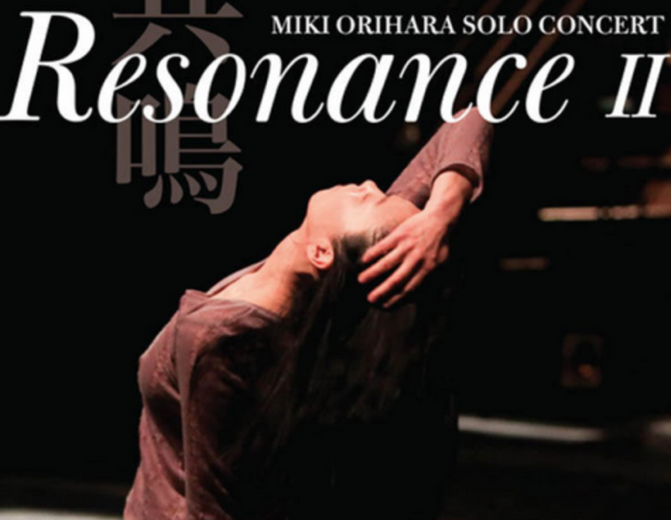 laguardiaperformingartscenter.mikiorihara.resonance.jpg
