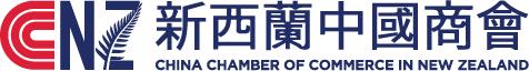 CCCNZ_Logo_PMS.jpg