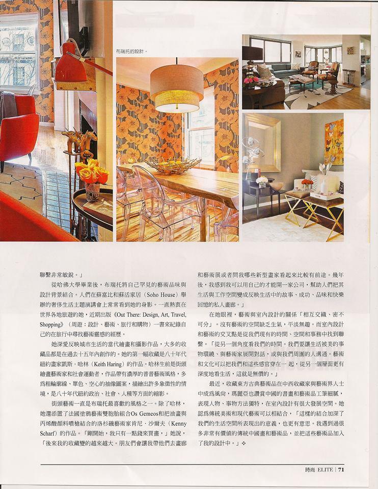 elitemagazine2.jpg