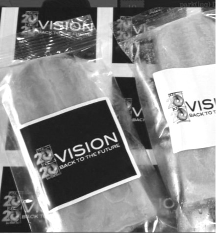 Put your logo on our packaging