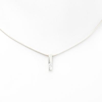 9ct White Gold Tension Style Diamond Pendant 1.jpg