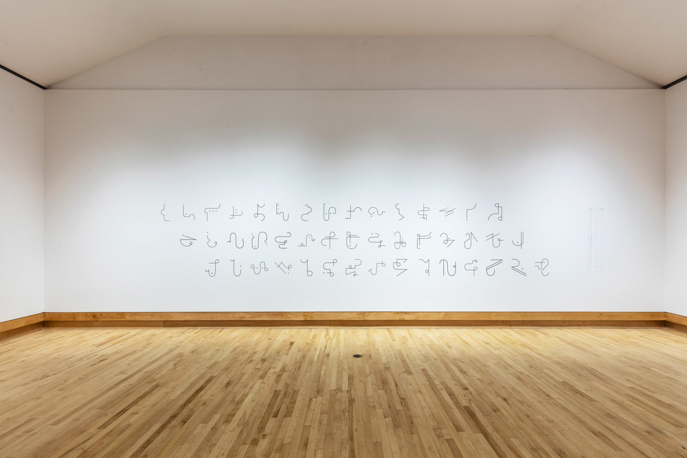 Mother Tongue, Varley Art Gallery