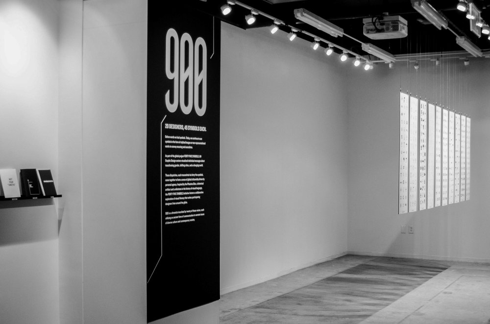 Copy of 900, Third Space
