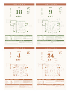 """- Calendar Floor Plans18""""x24""""Floor plan is a very representational and graphic way of understanding an aspect of a space. Chinese characters, similarly, are graphics that carry certain essential meanings. """"Calendar Floor Plan"""" is a series of drawings done for the proposed project of cultural center in Chinatown. The drawings ask how to draw events that becomes easily understandable while producing culture through graphic representations. The series takes a traditional, everyday object —calendar—and redesigned it as a directory in a public, contemporary setting."""
