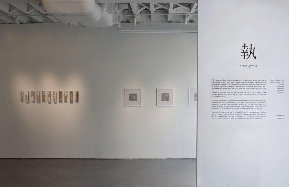 atmagraha-exhibition.jpg