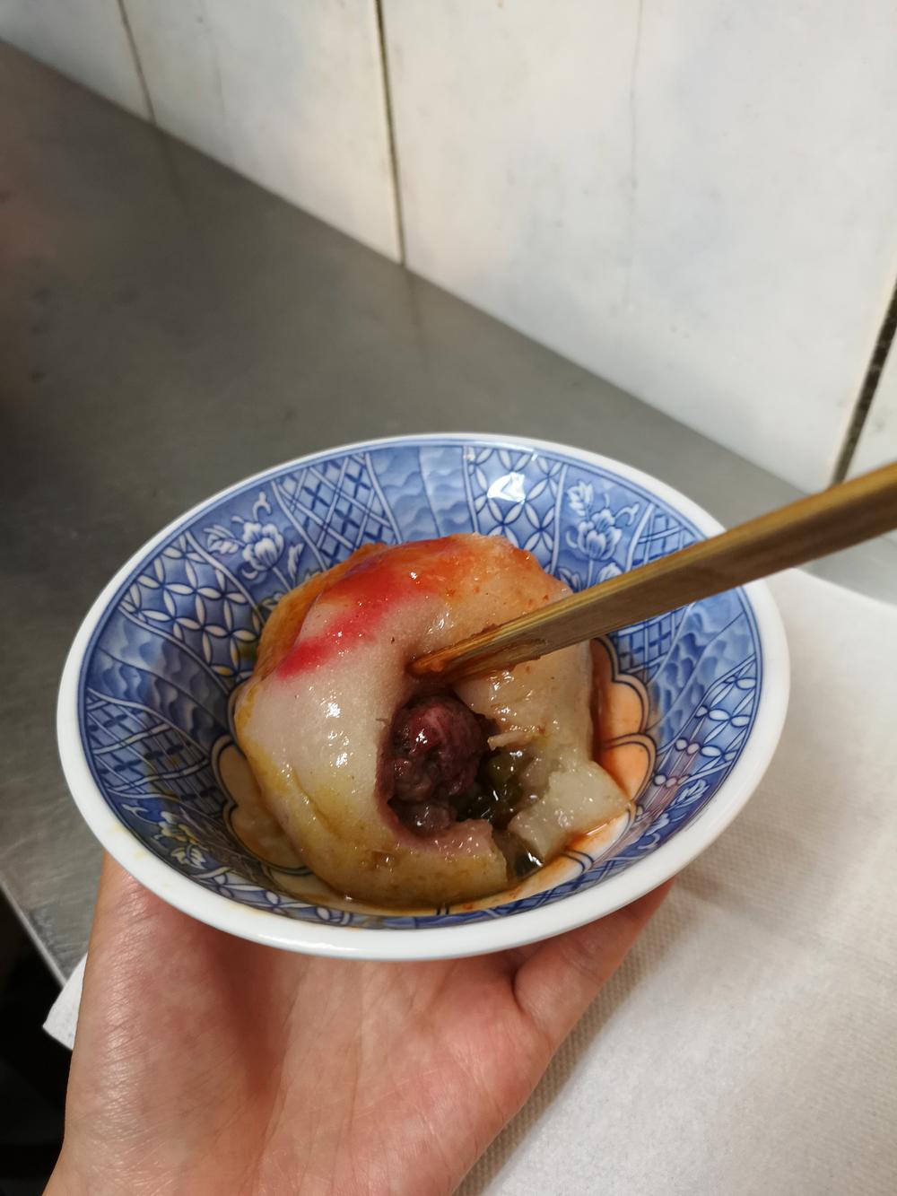 肉圓: Meatball Dumpling