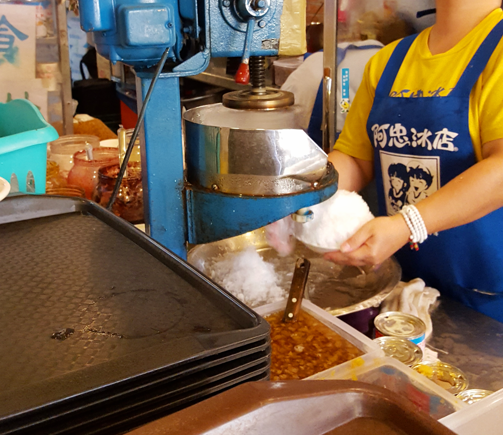 20181104_080042 - Shaved ice 2.png