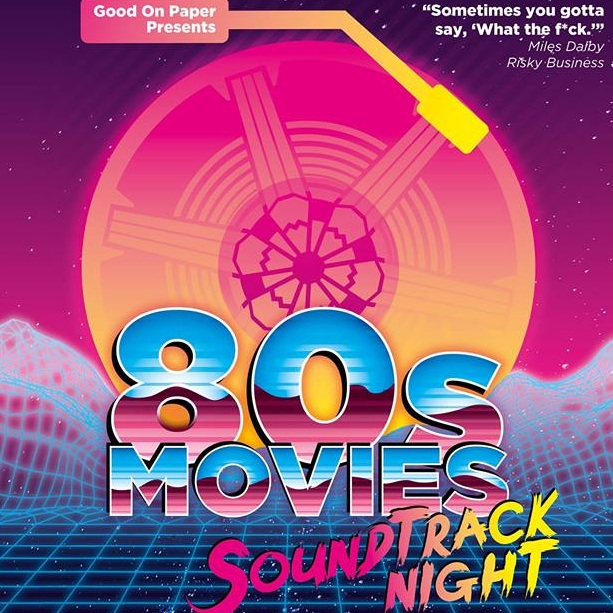 80s movie night.jpg