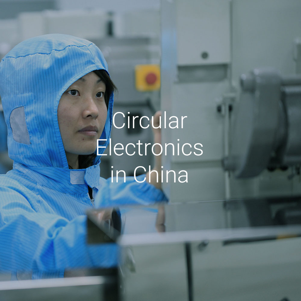 PACE-Projects-Circular-Electronics-China-Thumb-1000px-v1.jpg