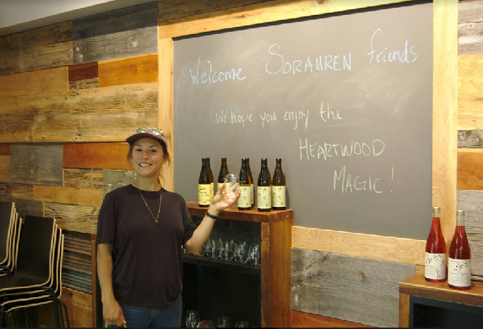 We felt welcome in the tasting room!