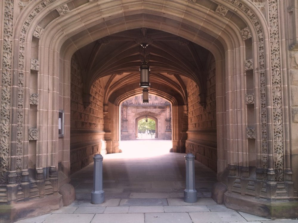 Campus gateways–luminous and architecturally magnificent [All photos in this post are my own unless otherwise credited.]