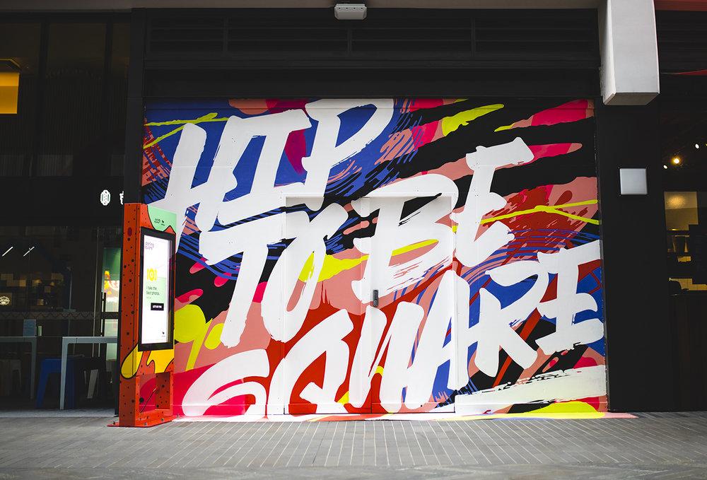 HIP TO BE SQUARE | GEORGE ROSE & MULGA
