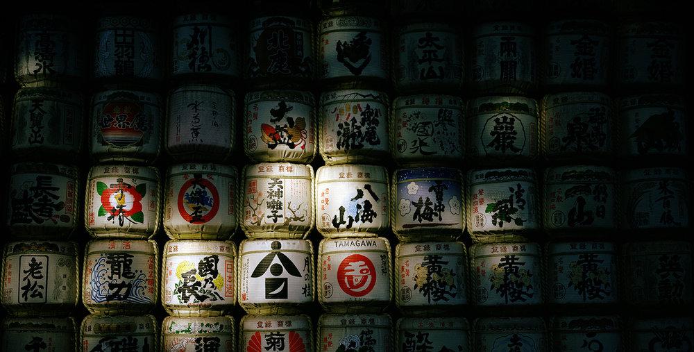 BARTOLOMEO CELESTINO   'TOKYO' - A PUBLIC PHOTOGRAPHY EXHIBITION