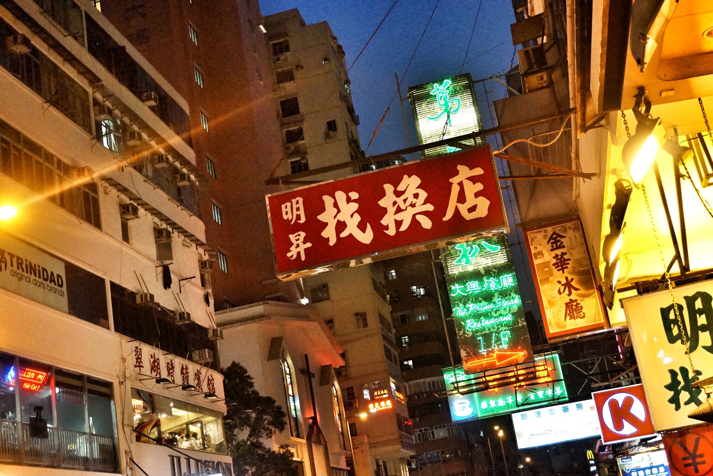 At night Hong Kong truly comes to life and the best way to see it is on a walking tour of the city. A night tour is a great way to soak up the atmosphere of the city at night in the comfort of a small group tour environment.