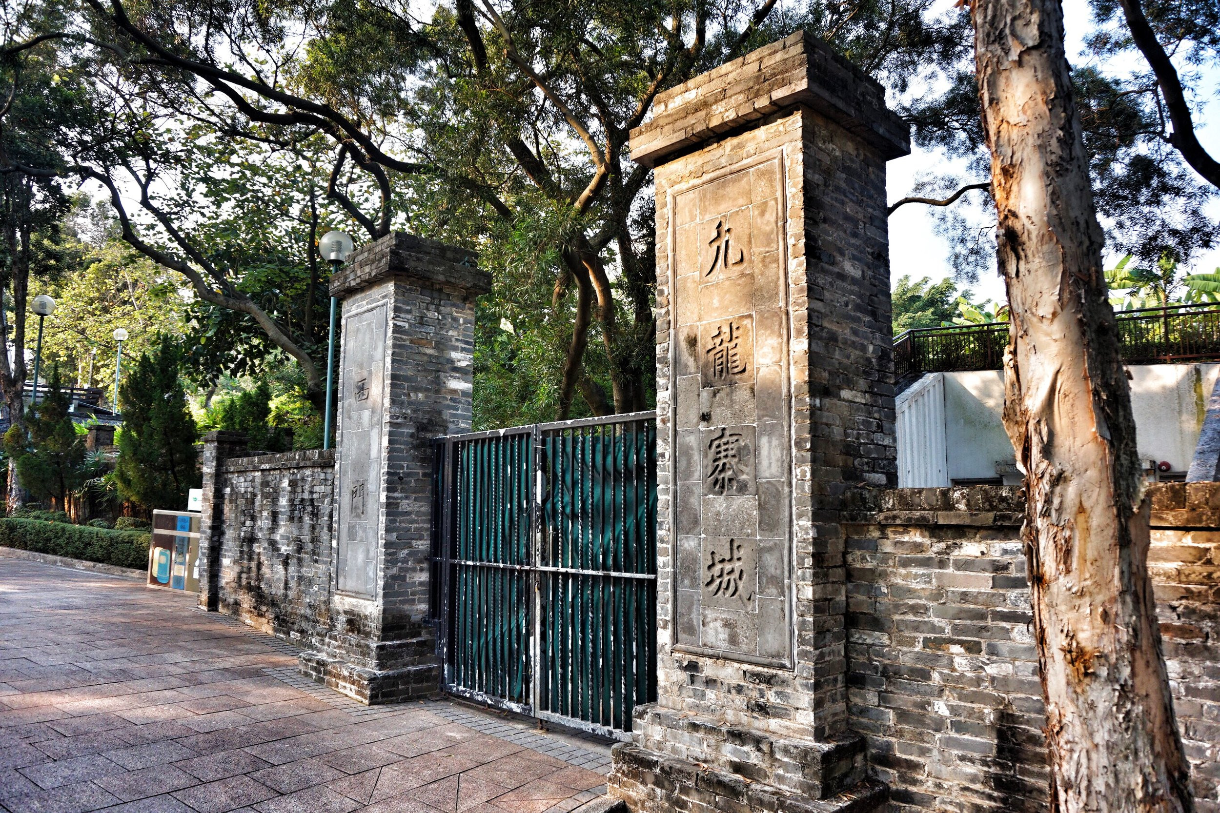 The original wall to the Kowloon Walled City was destroyed by the Japanese during the second world war. You will learn on your night tour what the wall was used for and how it was restored.