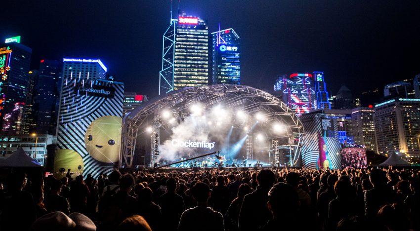 clock n flap festival in Hong Kong