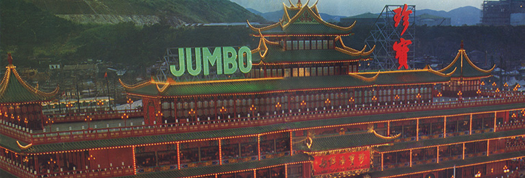 Visit Jumbo Kingdom on your city tour of Hong Kong