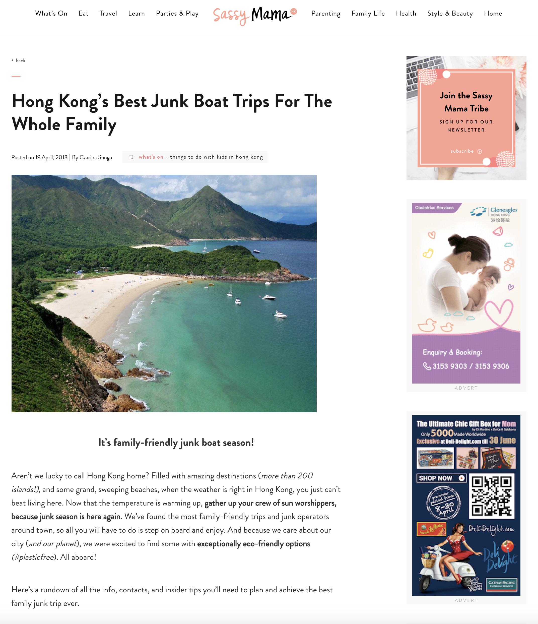 book captain ryan for your hong kong junk adventure
