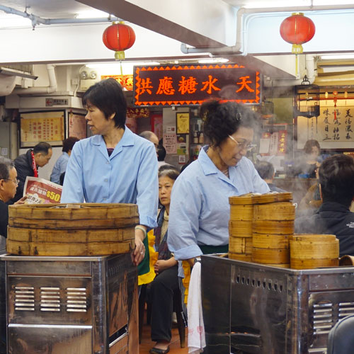 Group Food Tour - A 4-hour public group food tour. Learn about Hong Kong's food with 5 foodie stops across Hong Kong Island. Enjoy delicious, high quality local food in local eateries.Maximum of 9 people. Running every Monday, Wednesday and Saturday.Starting at HK$750 →