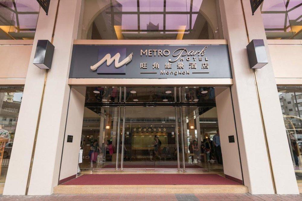 Metropark Mongkok (Mid-Range)