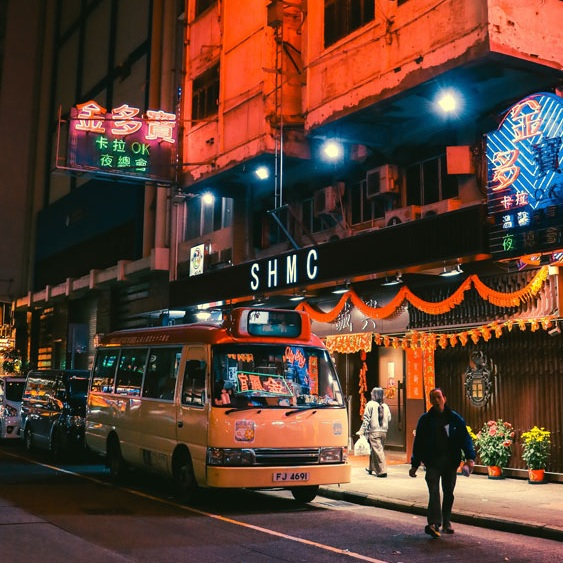 Private Night Tour - A 4-hour exploration of Kowloon after dark. See the city at its grittiest and most captivating. Learn about the Walled City, tour the frantic streets of Mong Kok, and admire Victoria Harbour from the glamorous district of Tsim Sha Tsui.Available 7-days a week.Starting at HK$3100 →