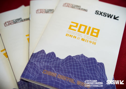 March 10th, 2018 - - China Gathering @ SXSW Opening Reception- Shanying Leung - Ant Financial, Panel: Designing Cashless Cities- Experience SXSW with China Gathering Guides