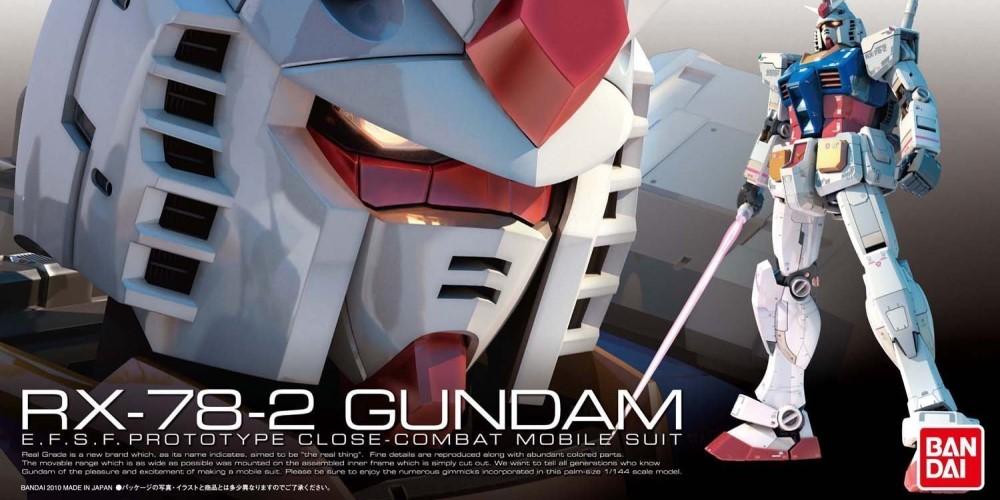 GUNDAM - Gundam multiverse by Bandai