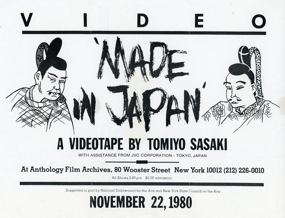 Anthology Film Archives, Tomiyo Sasaki, Made in Japan, Flyer for video screening, 1980