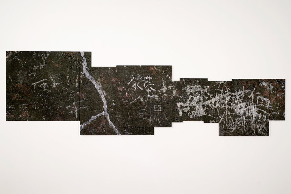 Occupation #3 [Protest Song]  v2 - 2017 - ed. of 3 - digital composite, pigment ink on archival paper mounted on 8 offset aluminium panels - 400cm x 120 cm x 4.5 cm