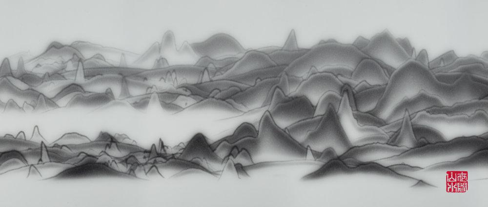 Scroll of Shan Shui in Manhattan, New York