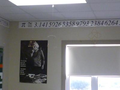 とある教室で